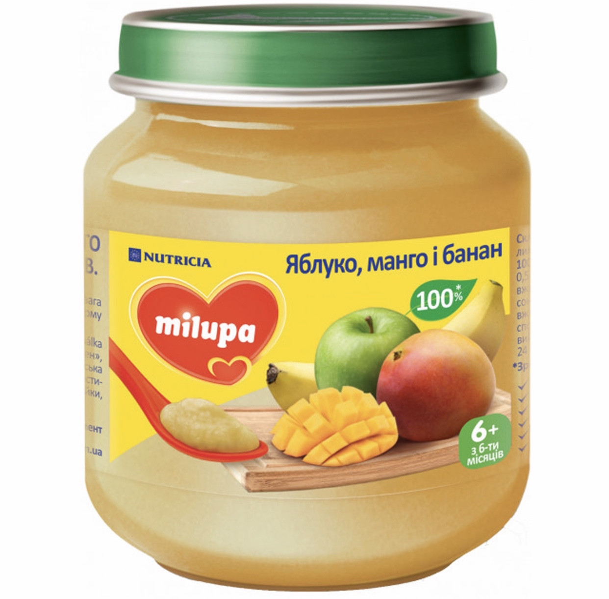 Пюре Milupa  Яблоко,манго и банан  125 гр от 6 мес