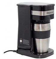 Кофеварка капельная Domotec MS-0709 с металлической кружкой