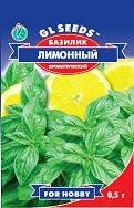 Семена пряные Базилик Лимонный