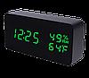 Настільні електронні годинник VST-862S в дерев'яному корпусі з температурою і датчиком вологості, фото 7