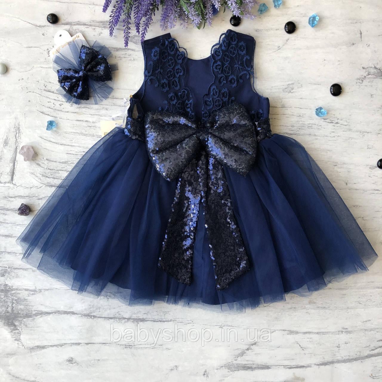 Нарядное синее платье с бантом на девочку на девочку 7. Размеры  98 см