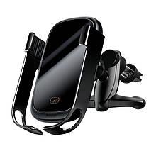Автодержатель с беспроводной зарядкой Baseus Rock Electric Черный (WXHW01-01)