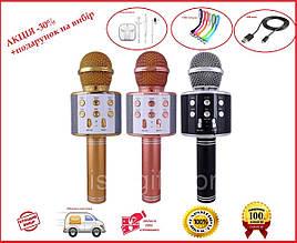 Микрофон для караоке KTV WS-858