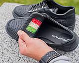 Мужские кроссовки Philipp Plein, мужские кроссовки филипп плейн, кросівки Philipp Plein, кросівки філіпп плейн, фото 5
