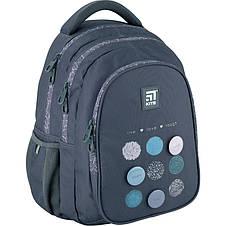 Рюкзак молодежный Kite Education K20-8001M-4, фото 3