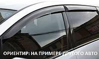 Дефлекторы окон (ветровики) Haval H6 2015-2018, Cobra Tuning - VL, H60215