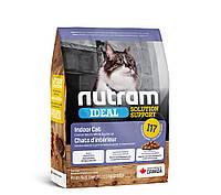 I17 NUTRAM 1,13 кг. Сухой корм для привередлевых кошек живущих дома
