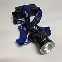 Аккумуляторный налобный фонарь BL-T24-P50