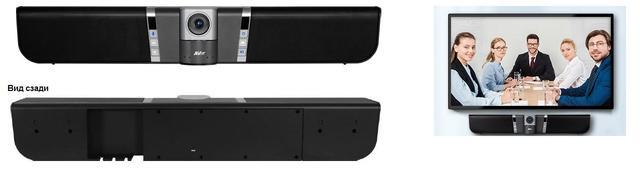 Aver VB342+ моноблок-камера і спікерфон