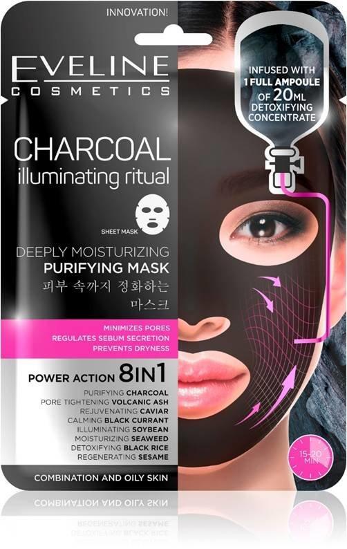 Корейская тканевая маска глубоко очищающая увлажняющая 8 в1 Eveline Cosmetics, Эвелин