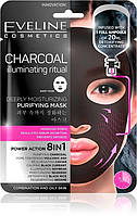 Корейская тканевая маска глубоко очищающая увлажняющая 8 в1, 1 шт, Eveline Cosmetics, Эвелин