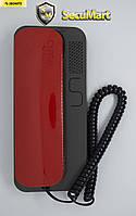 Трубка для домофона Cyfral SMART-U (Красно-графитовая)