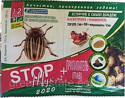 Инсектицид Стоп Жук+Прилипатель 3мл