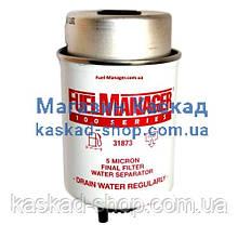31873 Топливный фильтр 5 микрон CLARCOR (Stanadyne )Fuel Manager
