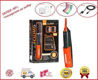 Машинка для стрижки, триммер Micro Touch switchBlade, фото 2