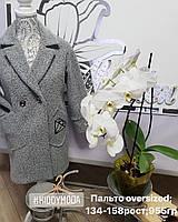 Пальто для девочки oversize