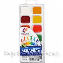 """Фарби акварельні Промінь """"Класика"""" 12 кольорів"""