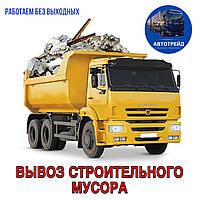 Вивезення будівельного сміття в Хмельницьку та області