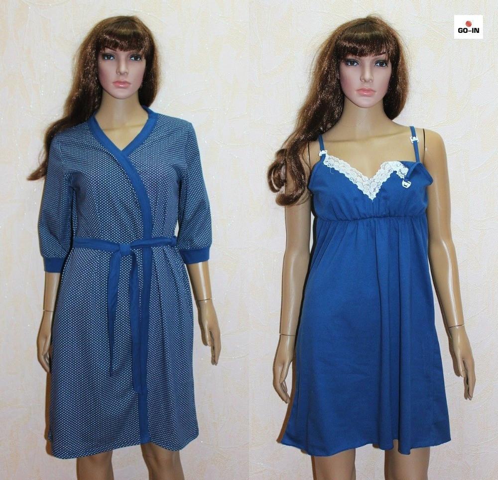 Комплект халат и ночная для кормления летний синий 44-54р.