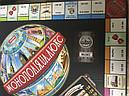 Игра Монополия Люкс мировая, фото 3