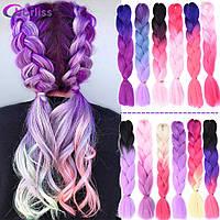 Канекалон разноцветный в косичках, искусственные волосы 58 см