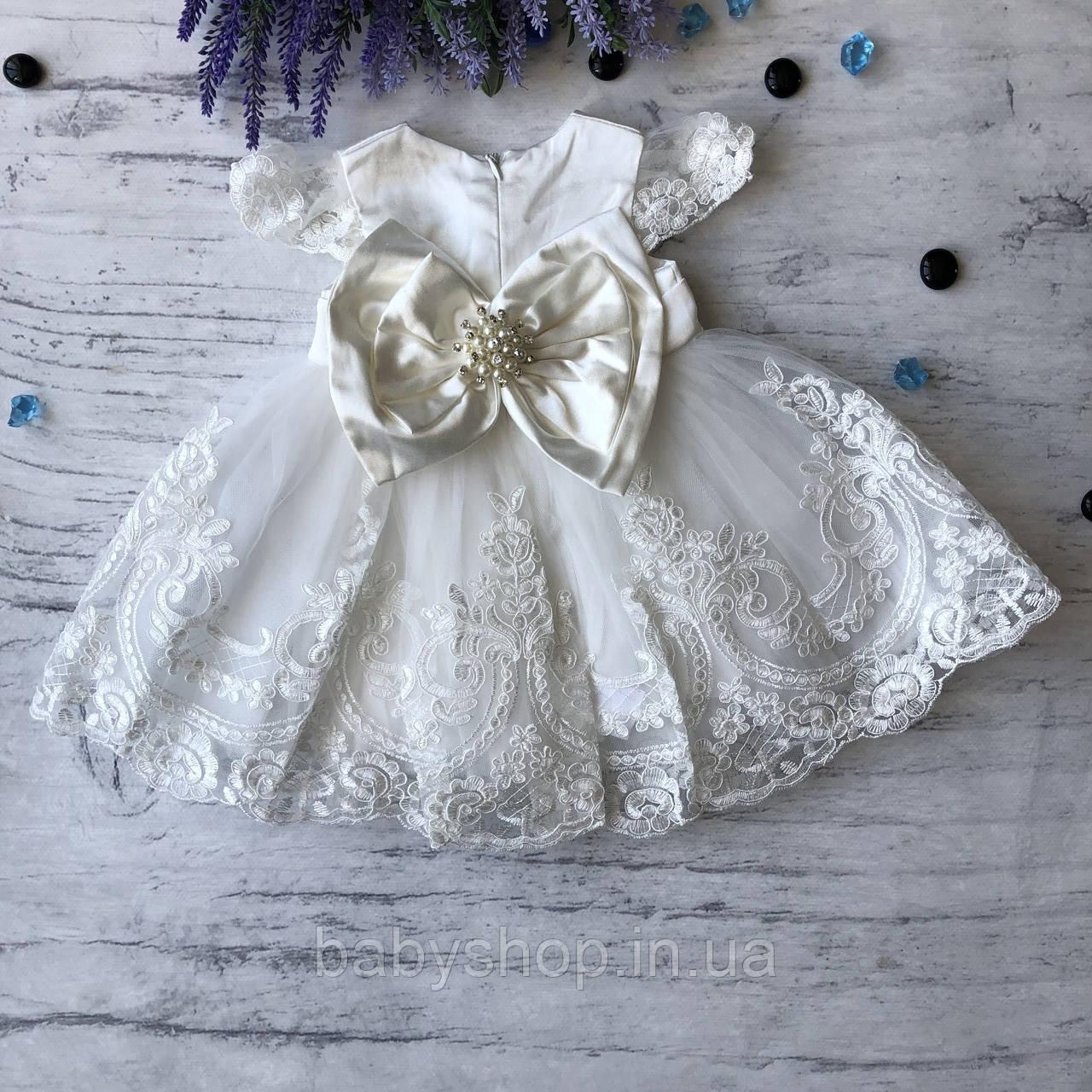 Нарядное белое платье с бантом на девочку на девочку 8. Размеры 3 мес, 9 мес