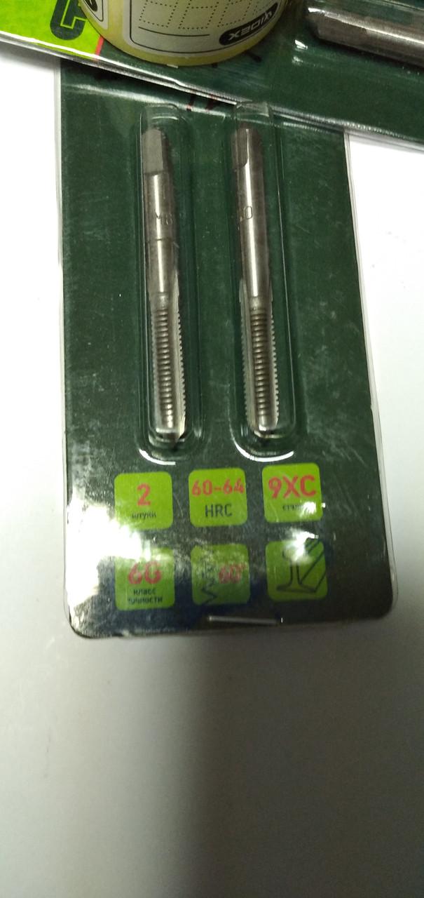 Метчики М6 х0,5;(Комплект№1-№2)сталь 9ХС; Метчики М6 х1;(Комплект№1-№2)сталь 9ХС; ГОСТ3266-81.