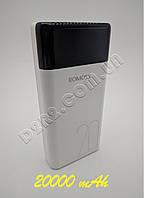 Внешний аккумулятор Romoss LT20PS PowerBank 20000 mAh [iOS(iPhone) и Android]