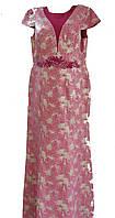 Вечернее платье в пол большого размера, Турция Luxso