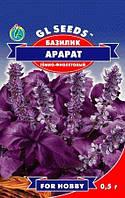 Семена пряные Базилик Арарат тёмно-фиолетовый