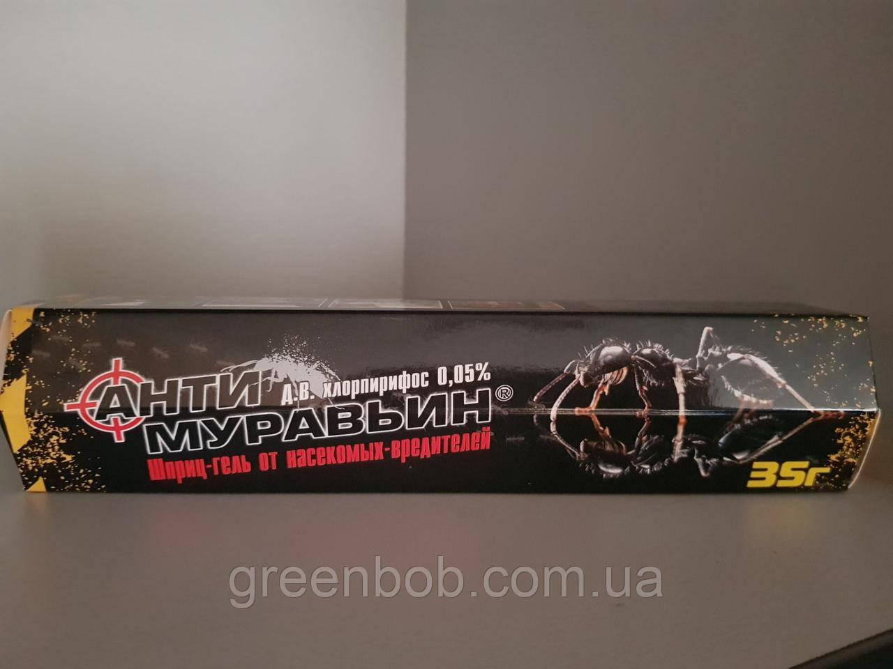 Антимуравьин 35 г шприц-гель (фипронил 0,05 %)