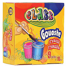 Гуаш 9 кольорів по 10 мл