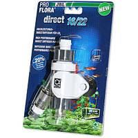 Ефективний безпосередній дифузор JBL ProFlora Direct 16/22 для CO2