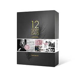 Подарочный меганабор Bijoux Indiscrets - 12 SEXY DAYS: 12 сюрпризов в виде игрушек и аксессуаров 18+