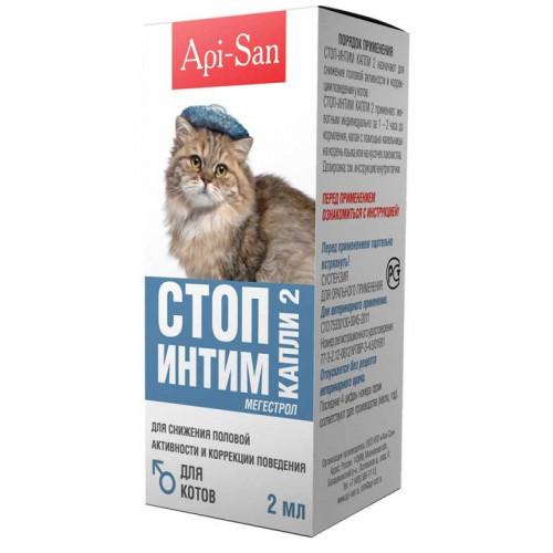 Капли Api-San/Apicenna Стоп-интим для снижения половой активности у кошек, 2 мл