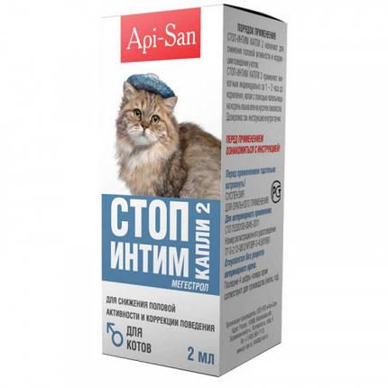 Капли Api-San/Apicenna Стоп-интим для снижения половой активности у кошек, 2 мл, фото 2