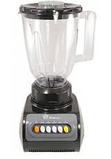 Блендер Domotec MS-9099 с кофемолкой 2 в 1 250 Вт (Черный), фото 3