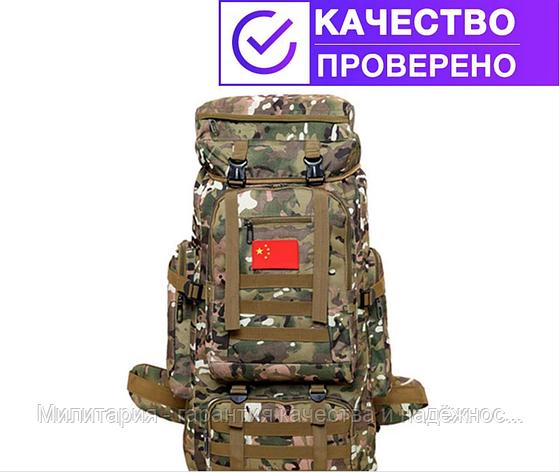 Тактический (туристический) рюкзак  на 70 литров (ta70-multicam), фото 2