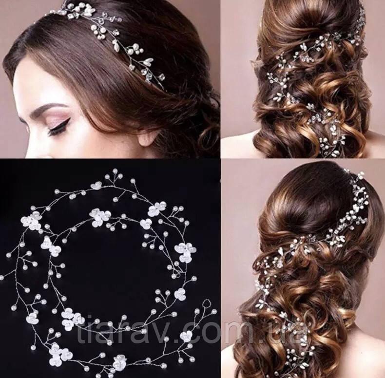 Свадебное украшение, бусы для волос