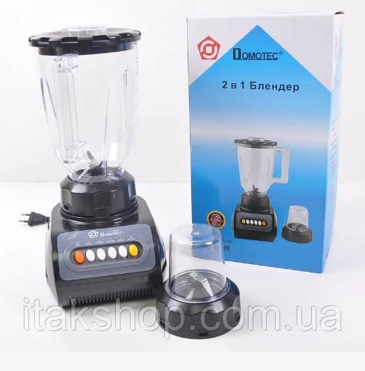 Блендер Domotec MS-9099 с кофемолкой 2 в 1 250 Вт (Черный)