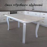 Большой обеденный раскладной стол Прованс 160 см белый, слоновая кость