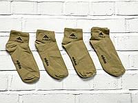 Мужские носки. 40- 44 размеры.