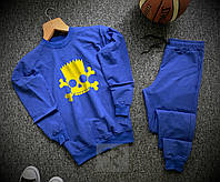 Спортивный костюм Bart синий