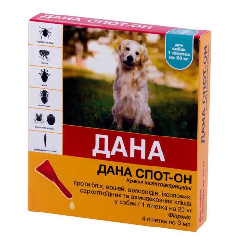 Краплі на холку Api-San Дана Спот-Він проти бліх, вошей і волосоїдів для собак та цуценят вагою від 20 кг, 4 х 3 мг