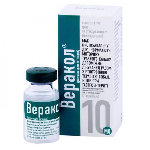 Раствор для инъекций Helvet Веракол для лечения расстройств ЖКТ для собак, кошек, КРС, МРС, 10 мл