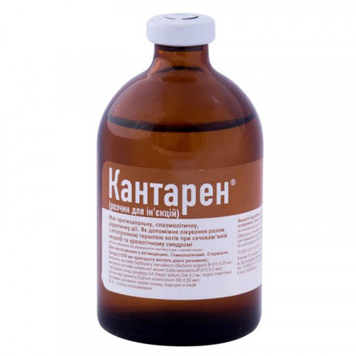 Розчин для ін'єкцій Helvet Kantaren при захворюваннях нирок і сечовивідних шляхів для собак, котів та тхорів, 100 мл