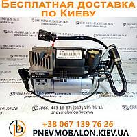 Компрессор пневмоподвески VolksWagen Touareg оригинал