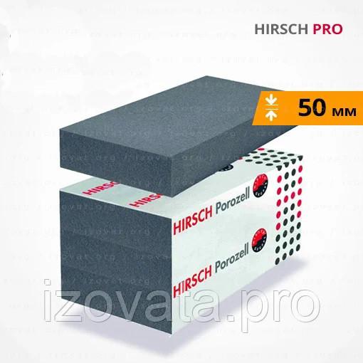 HIRSCH PRO (Германия) ХИРШ графитовый пенополистирол повышенной плотности. Купить в Киеве.
