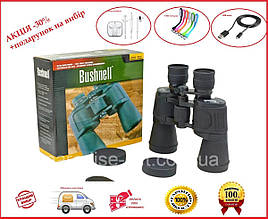 Бинокль canon bushnell 20x50
