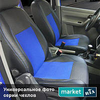 Чехлы на сиденья ВАЗ 2108 1984-2004 Samara 1997-2012 из Экокожи и Автоткани (Союз АВТО), полный комплект (5 мест)